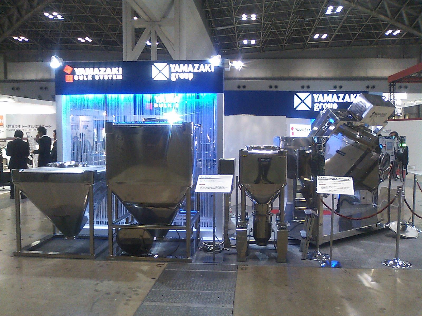 国際粉体工業展 東京2012