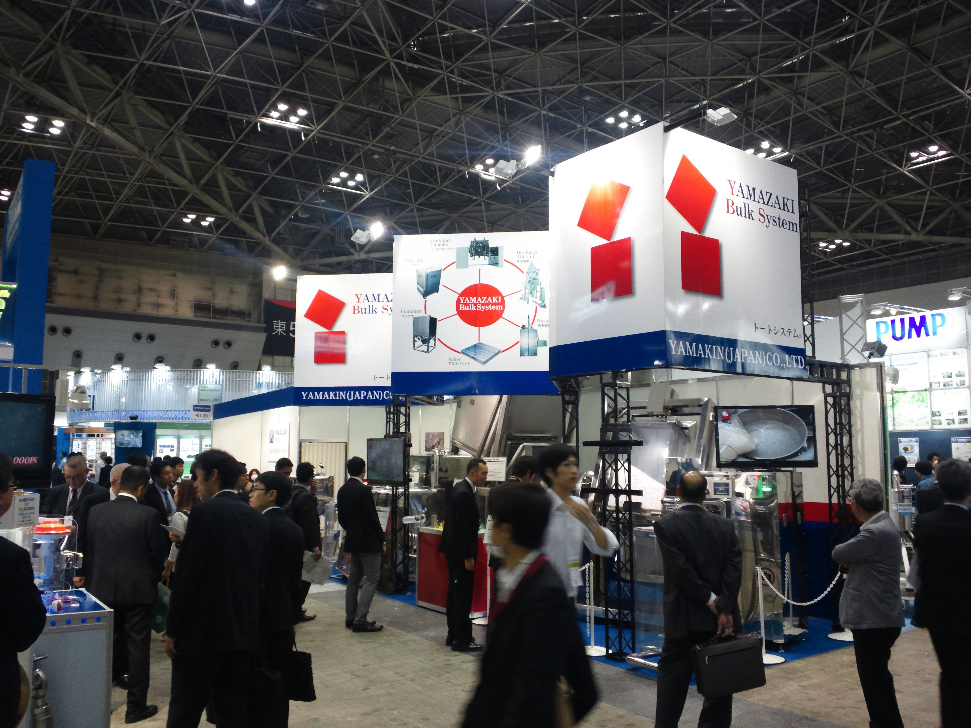 INCHEM TOKYO 2013