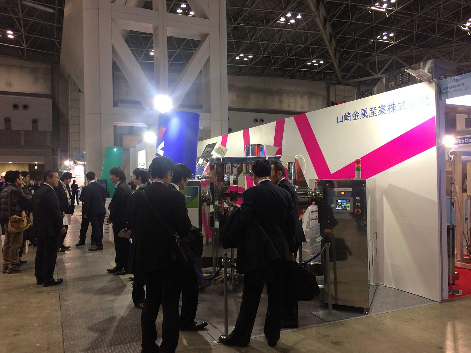 バルクシステム【出展のご報告と御礼】「国際粉体工業展東京2016」