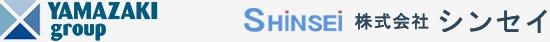 株式会社シンセイ