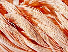 非鉄金属素材のイメージ